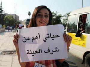 المرأة الأردنية والتمييز
